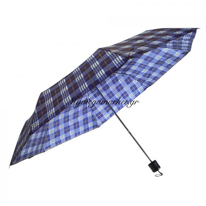 Ομπρέλα βροχής σπαστή καρώ μπλέ 3 Section | Mymegamarket.gr