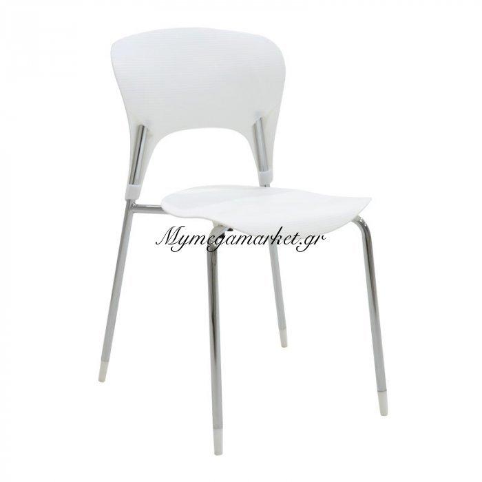 Καρέκλα Lousia πολυπροπυλενίου χρώμα λευκό επαγγελματική κατασκευή | Mymegamarket.gr