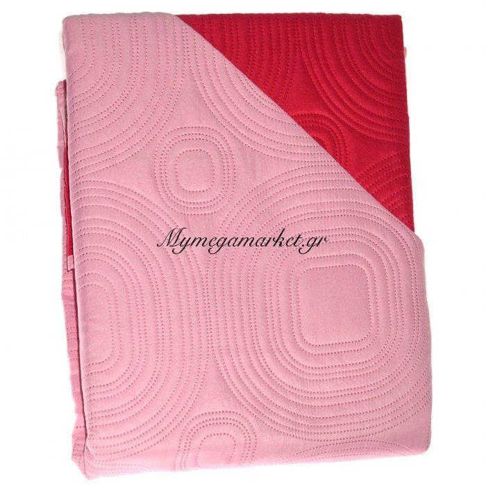 Πάπλωμα Μικροφίμπρα διπλής όψεως μονό 160 x 220 –Κόκκινο - Φούξια | Mymegamarket.gr