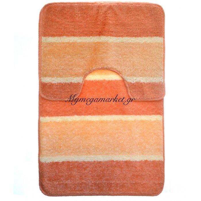Σέτ πατάκι μπάνιου με πατάκι για την λεκάνη σε πορτοκαλί - Σομόν 60 x 90 cm   Mymegamarket.gr