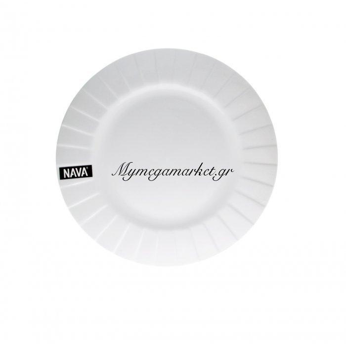Πιάτο φρούτου πορσελάνινο λευκό επαγγελματικό με ανάγλυφο - Nava | Mymegamarket.gr
