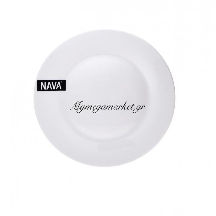 Πιάτο φρούτου πορσελάνινο λευκό επαγγελματικό - Nava | Mymegamarket.gr