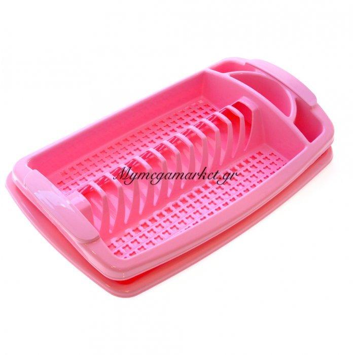Πιατοθήκη πλαστική με δίσκο στενή ρόζ | Mymegamarket.gr