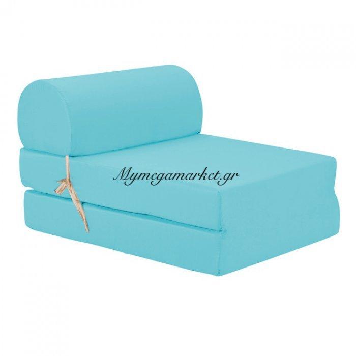 Πολυθρόνα - Κρεβάτι Flip Chair γαλάζιο Florina | Mymegamarket.gr