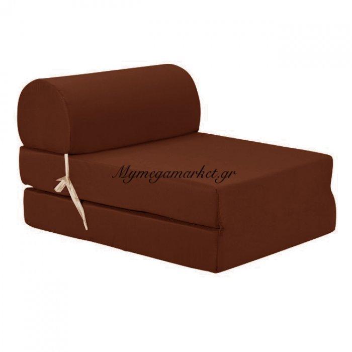 Πολυθρόνα - Κρεβάτι Flip Chair καφέ Florina | Mymegamarket.gr