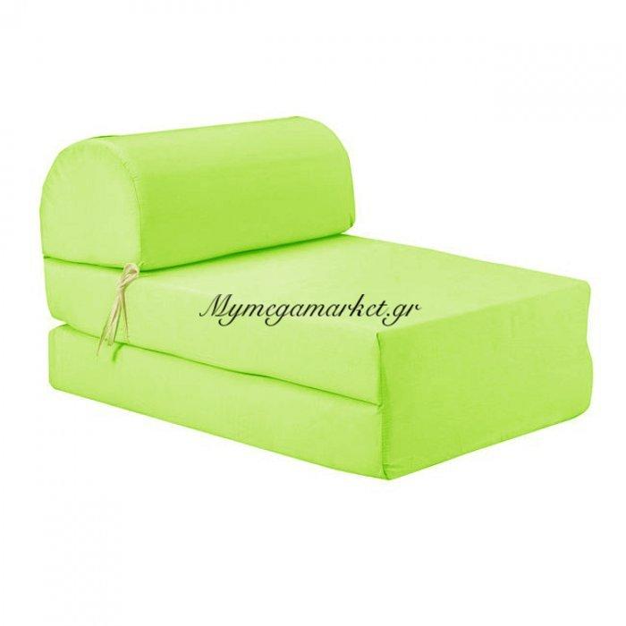Πολυθρόνα - Κρεβάτι Flip Chair Λαχανί Florina | Mymegamarket.gr