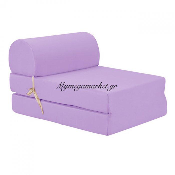 Πολυθρόνα - Κρεβάτι Flip Chair λιλά Florina | Mymegamarket.gr
