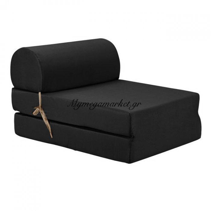 Πολυθρόνα - Κρεβάτι Flip Chair μαύρο Florina | Mymegamarket.gr