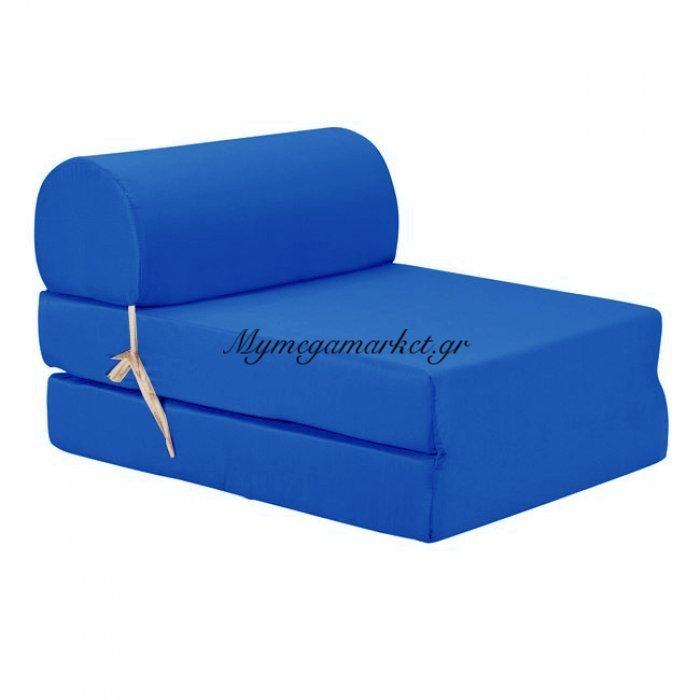 Πολυθρόνα - Κρεβάτι Flip Chair μπλέ ρουά Florina | Mymegamarket.gr