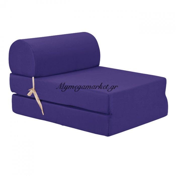 Πολυθρόνα - Κρεβάτι Flip Chair μπλέ σκούρο Florina | Mymegamarket.gr