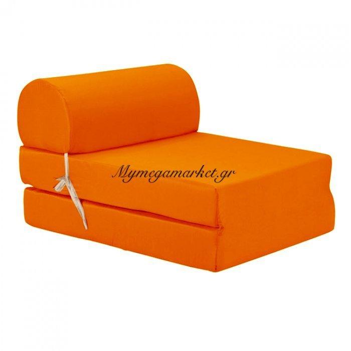 Πολυθρόνα - Κρεβάτι Flip Chair πορτοκαλί Florina | Mymegamarket.gr
