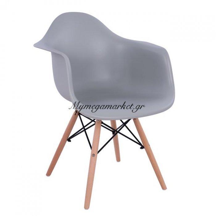 Πολυθρόνα Με Ξύλινα Πόδια & Κάθισμα Γκρι Mirto Hm005.10 | Mymegamarket.gr
