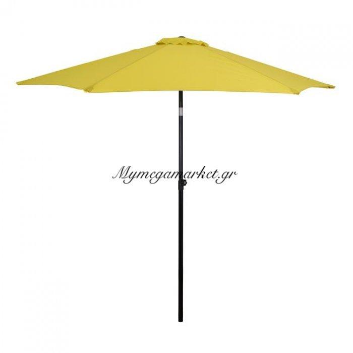 Ομπρέλα 2.70Μ Lime Πανί Μεταλλική 6Ακτίνες Hm6010.14 | Mymegamarket.gr