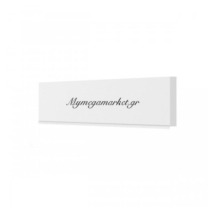 Charlotte Μπάζα 150X10  Λευκό Χρώμα So-Cbase150   Mymegamarket.gr