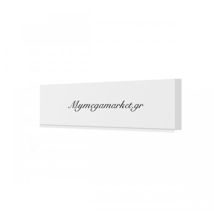 Charlotte Μπάζα 200X10  Λευκό Χρώμα So-Cbase200   Mymegamarket.gr