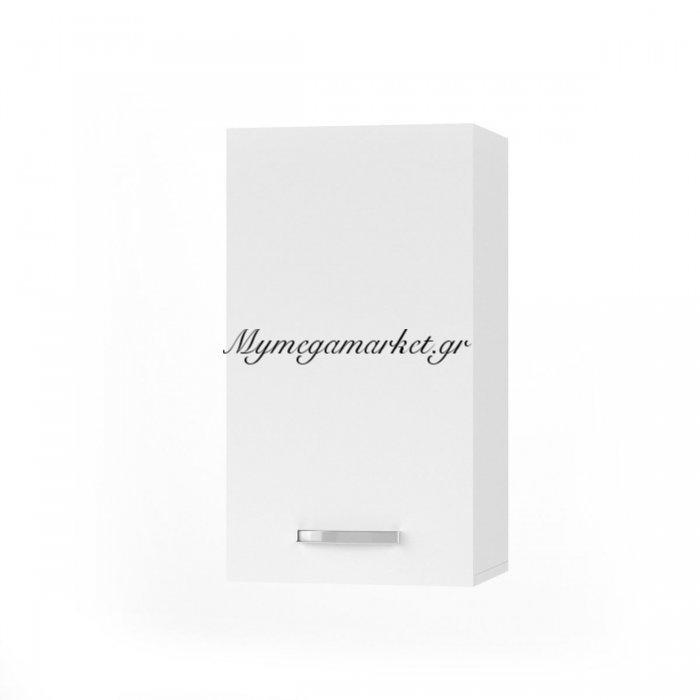 Charlotτe Πάνω Ντουλάπι 40X30.5X71.8 Με Μεταλλικά Χερούλια. Χρώμα Λευκο So-Cv40W | Mymegamarket.gr