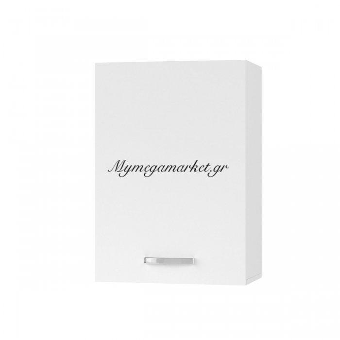 Charlotτe Πάνω Ντουλάπι 50X30.5X71.8 Με Μεταλλικά Χερούλια. Χρώμα Λευκο So-Cv50W | Mymegamarket.gr