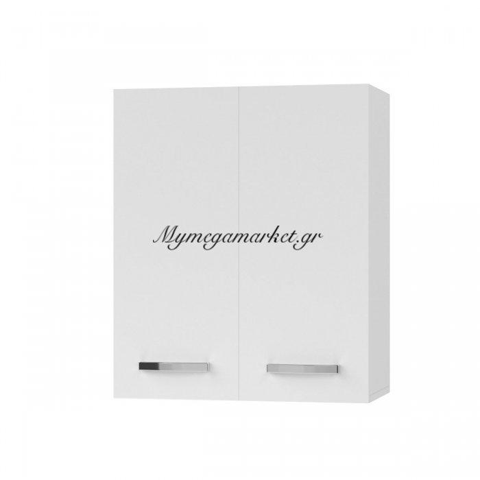 Charlotτe Πάνω Ντουλάπι 60X30.5X71.8 Με Μεταλλικά Χερούλια. Χρώμα Λευκο So-Cv60W | Mymegamarket.gr