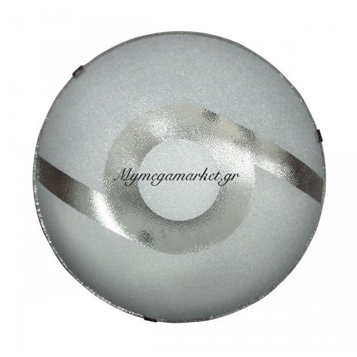 Φωτιστικό Οροφής, Χρώμα Καφέ, Με Διάμετρο 29 Εκ. 1 Λάμπα Τύπου Ε27 (Max 40 Watt, Δεν Περιλαμβάνεται). Lo-1101-51 | Mymegamarket.gr
