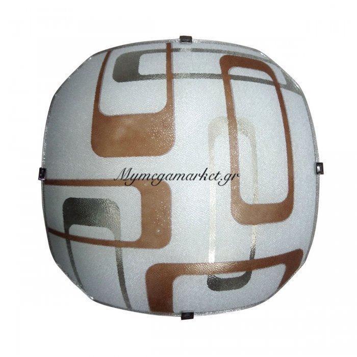 Φωτιστικό Οροφής, Χρώμα Καφέ, 29X29 Εκ.  1 Λάμπα Τύπου Ε27 (Max 40 Watt, Δεν Περιλαμβάνεται). Lo-1108-32 | Mymegamarket.gr