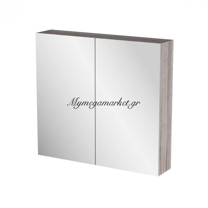 Καθρέπτης Μπάνιου Odelia Με 2 Ντουλάπια 71*14*65 Fil-000742Mirror   Mymegamarket.gr