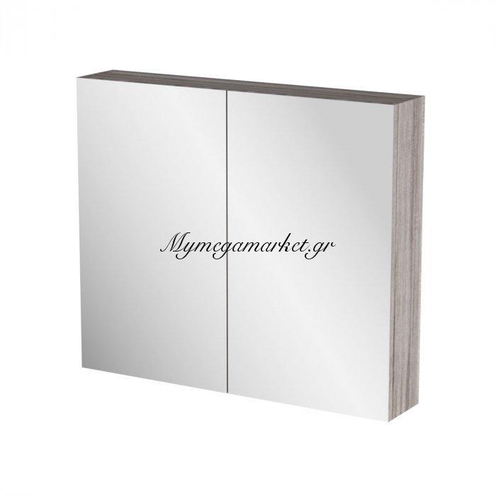 Καθρέπτης Μπάνιου Odelia  Με 2 Ντουλάπια 76*14*65 Fil-000743Mirror   Mymegamarket.gr