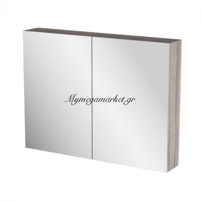 Καθρέπτης Μπάνιου Odelia  Με 2 Ντουλάπια 86*14*65 Fil-000748Mirror   Mymegamarket.gr
