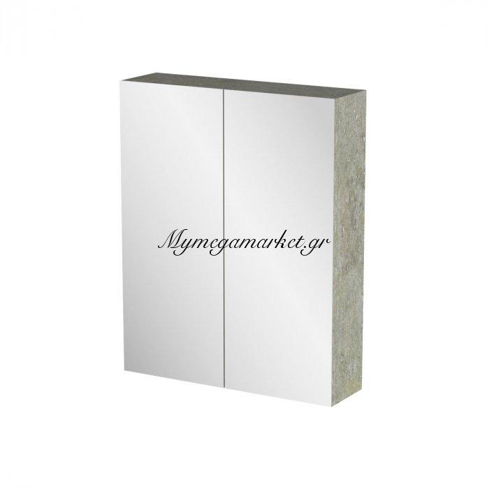 Καθρέπτης Μπάνιου Arlene Με 2 Ντουλάπια 52*14*65 Fil-000763Mirror   Mymegamarket.gr
