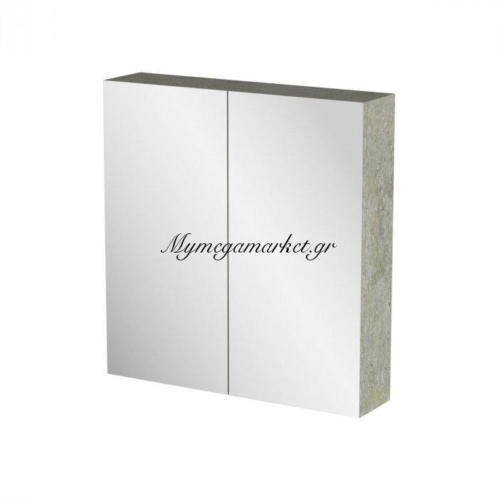 Καθρέπτης Μπάνιου Arlene Με 2 Ντουλάπια 62*14*65 Fil-000764Mirror   Mymegamarket.gr