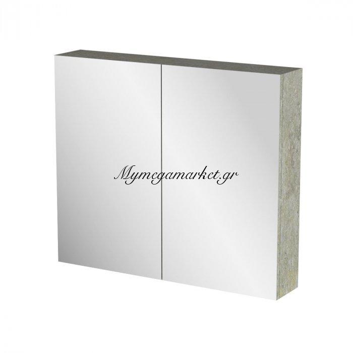 Καθρέπτης Μπάνιου Arlene Με 2 Ντουλάπια 76*14*65 Fil-000766Mirror   Mymegamarket.gr