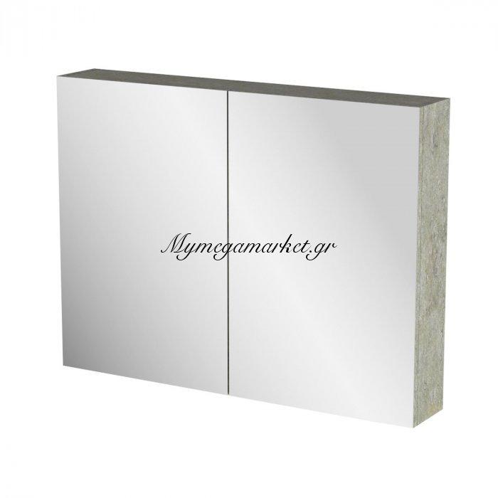 Καθρέπτης Μπάνιου Arlene Με 2 Ντουλάπια 86*14*65 Fil-000767Mirror   Mymegamarket.gr