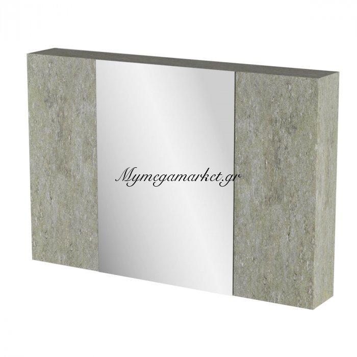 Καθρέπτης Μπάνιου Arlene Με 3 Ντουλάπια 96*14*65 Fil-000768Mirror   Mymegamarket.gr