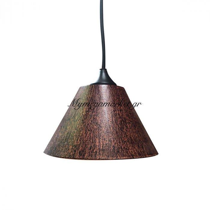 Φωτιστικό Με Γυαλί Καί Καλώδιο, Καφέ Χρώμα, Διάμ.17Cm, Ta-17717L | Mymegamarket.gr