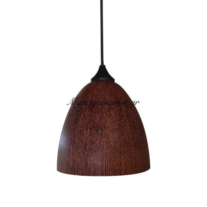 Φωτιστικό Με Γυαλί Και Καλώδιο, Καφέ Χρώμα, Διαμ.17Cm,ta-186917Βs | Mymegamarket.gr