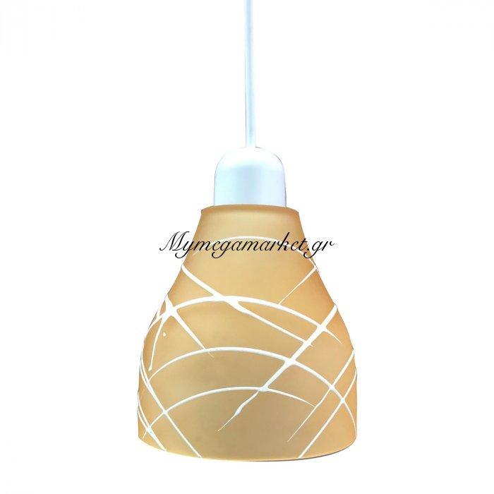 Φωτιστικό Με Γυαλί Και Καλώδιο, Πορτοκαλί Χρώμα, Διαμ.14Cm,ta-68414Hs | Mymegamarket.gr