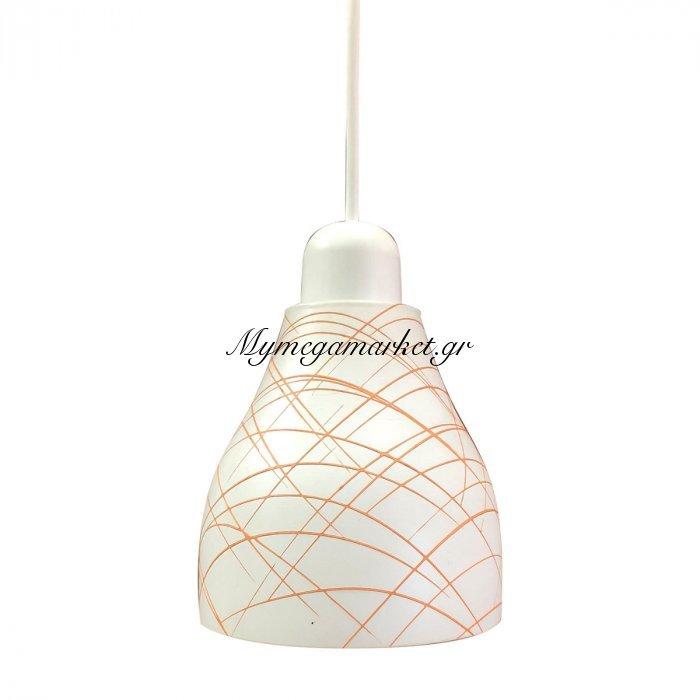 Φωτιστικό Με Γυαλί Και Καλώδιο, Πορτοκαλί Λευκό Χρώμα, Διαμ.14Cm,ta-68414L | Mymegamarket.gr