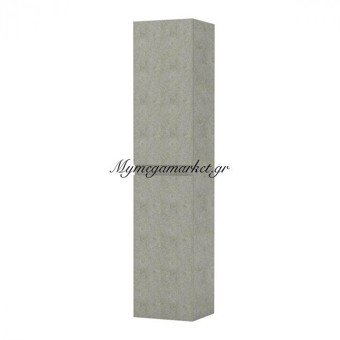 Στήλη Μπάνιου Arlene, Χρώμα Cemento, 35*30*160, Fil-000841   Mymegamarket.gr