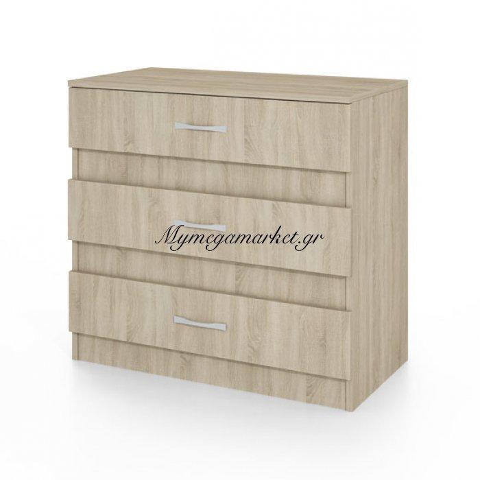 Συρταριέρα City3001 Με 3 Συρτάρια 80X43,5X76, Χρώμα Σκούρο Sonoma. Ir-City3001Sonoma | Mymegamarket.gr