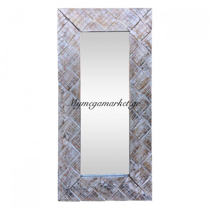 Καθρέπτης Ξύλινος 40X60 Aντικέ Aσπρο Xρώμα. Xειροποίητος Ab-Ab048 | Mymegamarket.gr