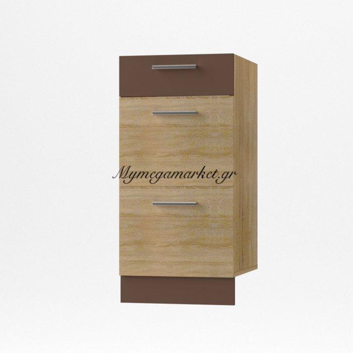 Alina Συρταριέρα 3 Συρτάρια Κάτω, 40X44,5X85, Σονόμα-Μόκκα So-Ad403S | Mymegamarket.gr