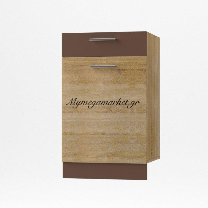 Alina Κάτω Ντουλάπι Με Συρτάρι, 50X44,5X85, Σονόμα-Μόκκα So-Ad50 | Mymegamarket.gr