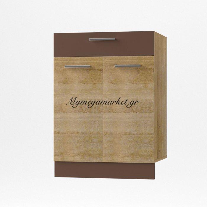 Alina Κάτω Ντουλάπι Με Συρτάρι, 60X44,5X85, Σονόμα-Μόκκα So-Ad60 | Mymegamarket.gr
