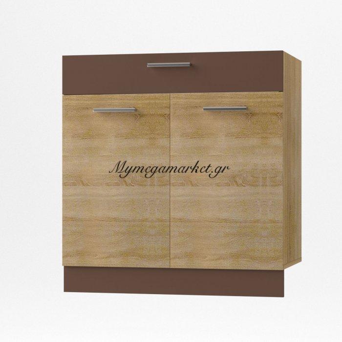 Alina Κάτω Ντουλάπι Με Συρτάρι, 80X44,5X85, Σονόμα-Μόκκα So-Ad80 | Mymegamarket.gr