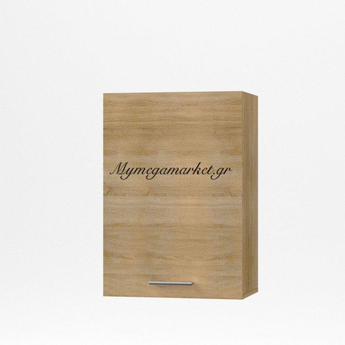 Alina Πάνω Ντουλάπι, 50X30, 5X71, 8, Σονόμα So-Av50 | Mymegamarket.gr