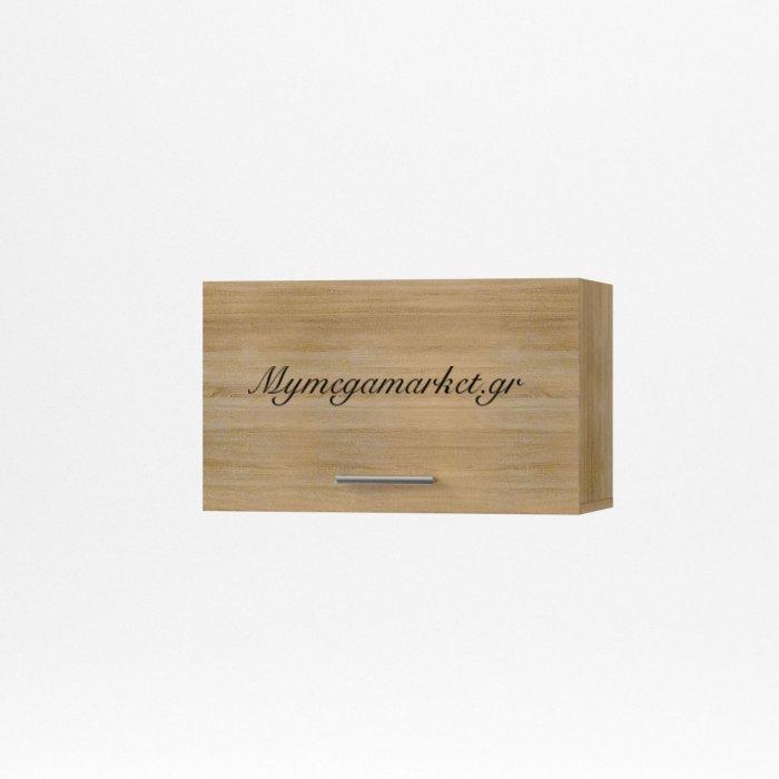 Alina Ντουλάπι Απορροφητήρα Πάνω Ντουλάπι, 60X30, 5X36, Σονόμα So-Ava60 | Mymegamarket.gr
