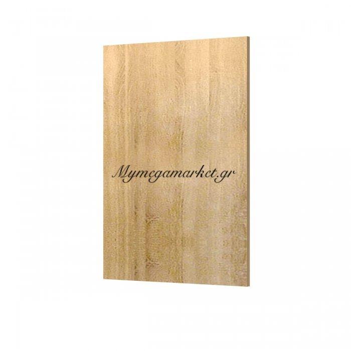 Πλαϊνό Κουζίνας 58X82, Σονόμα So-Aliplaino | Mymegamarket.gr
