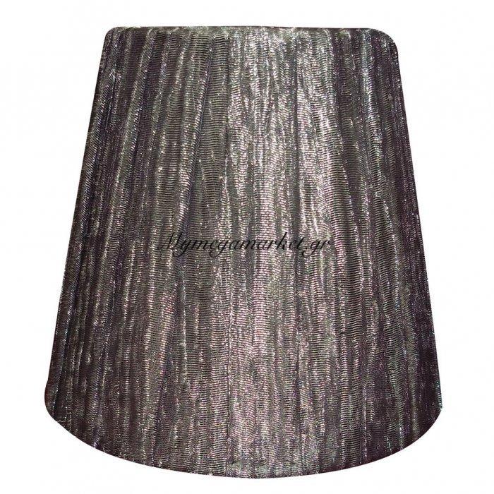 Καπέλο Με Μανταλάκι, Γκρί-Ασημί  Για Πολυέλαιο K1 Προσαρμόζεται Σε Λάμπα Ε14 Κερί | Mymegamarket.gr