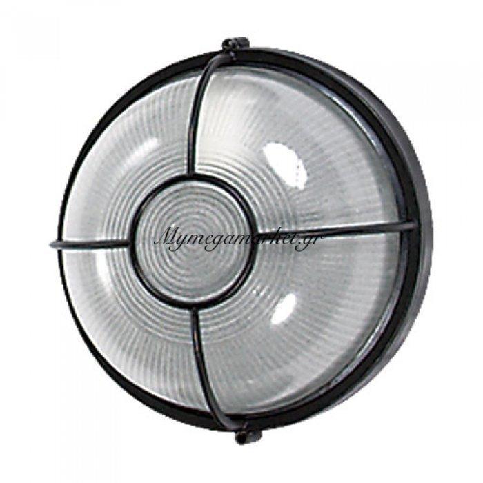 Φωτιστικό Τοίχου Και Οροφής Εξωτερικού Χώρου, Μαύρο, 1 Λάμπα Τύπου E27, 24*24*10, 1107L | Mymegamarket.gr