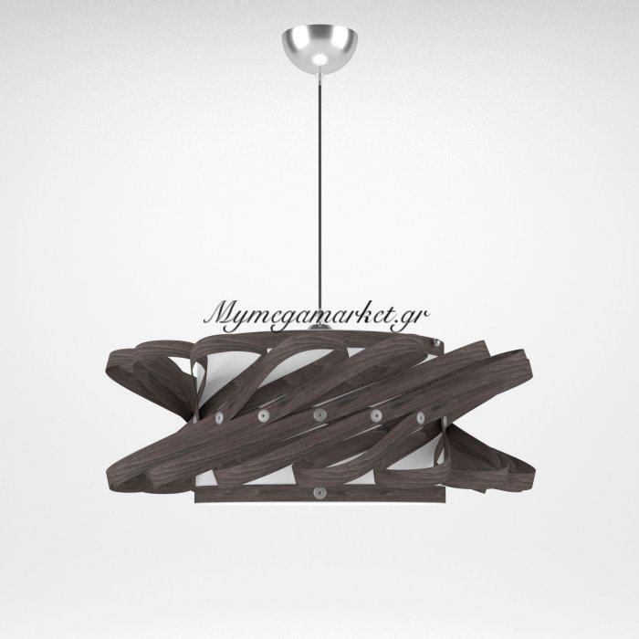 Φωτιστικό Κρεμαστό Majorka Med Light Καφέ Σκούρο 1 Λάμπα Τύπου Ε27 Led 58*58*100 Med-10243 | Mymegamarket.gr