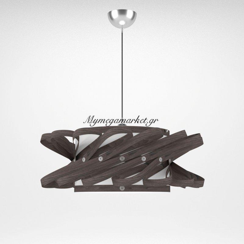 Φωτιστικό Κρεμαστό Majorka Med Light Καφέ Σκούρο 1 Λάμπα Τύπου Ε27 Led 58*58*100 Med-10243 Στην κατηγορία Φωτιστικά οροφής | Mymegamarket.gr